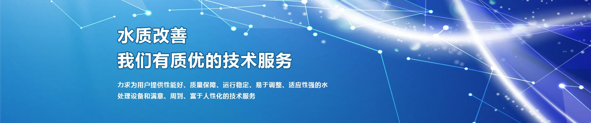 http://www.bthamsi.cn/data/upload/202012/20201230113639_618.jpg